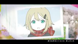 【夏霜】フレンドシップ【UTAUカバー】+UST