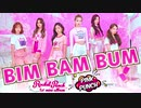 "Rocket Punch (로켓펀치) - ""빔밤붐 (BIM BAM BUM)"" [M/V]"