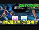 【QMAXV】ミューと協力賢者を目指す ~44限目~【kohnataシリーズ】