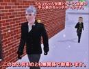 〖Sims3でAPH〗ヘタシム特別編芋兄弟のキャッチボール