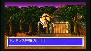 【セントエルモスの奇跡】誰もが認めるクソゲーをやろう会_Part24