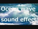 砂浜の波の音《30分》(作業用BGM・睡眠用BGM・ASMR)