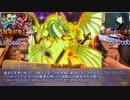 【遊戯王】やみ★げむ九拾【闇のゲーム】魔導召喚 VS 表裏サイバー