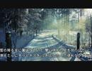 雪のエオリア IA オリジナル曲