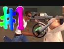 人殺しゲームGTASAで人○し系YouTuberが暴れる 【実況  MLG風編集】