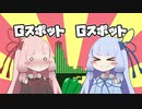マンピーのG★SPOT