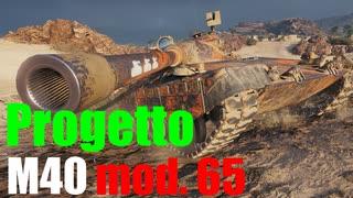 【WoT:Progetto M40 mod. 65】ゆっくり実況でおくる戦車戦Part585 byアラモンド