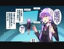 ペテン師先生へのお礼動画その5