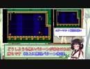【日刊】FC ロックマン3 ノーダメージ part11 エアーマン+クラッシュマン【VOICEROID実況】