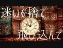 【鏡音リン・レン】時空フィロソフィア【オリジナル】
