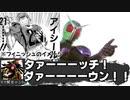 【最終】続!鬼と宴とB級ホラークトゥルフ!【血戦】Part:FINAL