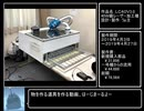 【DIY】レーザー加工機を作ってみた 三号機