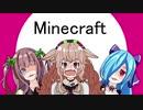 【Minecraft】 アイドル部マインクラフト メンバー同士の交流まとめ 04