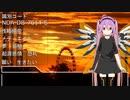 「機竜婚礼TRPG」ドラグブライド 試行世界 No.7014