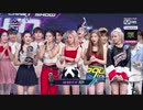 [K-POP] ITZY - Theater + Mini Fanmeeting + ICY + Winner (LIVE 20190808) (HD)
