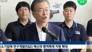 韓国が対抗措置:日本を輸出優遇国から除