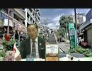 【水間条項国益最前線】会員動画第141回『「女性宮家・女系天皇』阻止へ最強の戦略とは!』