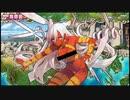 【ゆっくり実況】英雄*戦姫 Part.117