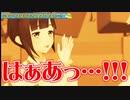 【鈴鹿詩子】限界お姉さんまとめ【銀河アリス】