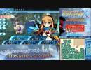 【実況】世界樹の迷宮X タイムシフト Part31-4【初見】