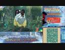 【実況】世界樹の迷宮X タイムシフト Part31-5【初見】
