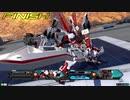 中日ファンのexvs2 22回戦〔赤枠 赤龍〕