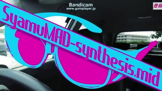 【オフ会0人】syamuMAD-synthesis.mid【5周年】