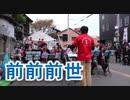 飯塚吹奏楽団のRADWIMPS「前前前世」!!イルミの点灯式!!