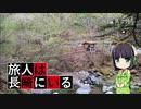旅人は長崎にいる#12 四国周遊編_其の終
