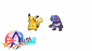 ピカッとダブル☆彡 明祭-1【VSメガネウサギさん】