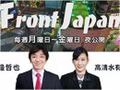 【Front Japan 桜】米中でこれから何が起きるのか? / 日本人として忘れてはいけない4つの日[桜R1/8/9]
