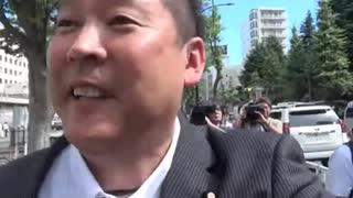 日本有数の優良企業であるNHKに下劣で見苦しい立花が不法侵入?