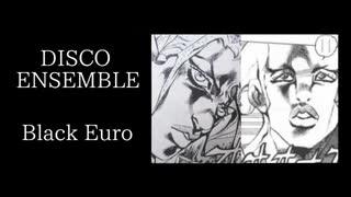 【洋楽】ジョジョの奇妙な冒険 ローマのチ