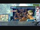 【RTA】世界樹の迷宮X Heroic 裏ボス撃破 4時間35分14秒 Part 9/17【VOICEROID実況】