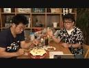 夏に先駆け!よゐこが稲川淳二さんを完コピしよ~!! 生放送 #5
