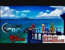 【クロノ・クロスゆっくり実況】 レミィ・クロス part4 『港町テルミナ 栄光の龍騎士団』