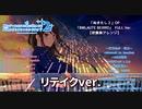 【吹奏楽アレンジ】BWLAUTE BEIRRD~FULL Ver.(リテイク版)~【ぬきたし2 OP】