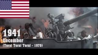 戦争映画でふりかえる第二次世界大戦史