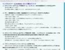 【暴露】リンクスメイト(LinksMate)を約2年使って気づいた10個のメリット・10個のデメリット