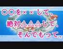 【第五弾】女の子を斜めから凝視する旅(DCⅡP.C. 実況プレイ)PART11