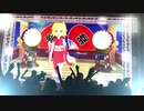 【観月真千絵@Vsinger】おもちゃのチャチャチャ節【オリジナル演歌】1080p