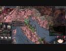 【Crusader Kings2】アレラーミチ家の歴史 Part60
