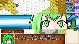 【東方卓遊戯】幻想剣界路紀【SW2.5】Session10-5