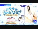 【第95回】 優木かな KANANOTE on the radio