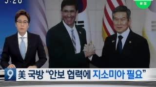 米国防相との会談で日本の輸出規制を議題にする韓国国防相に違和感w