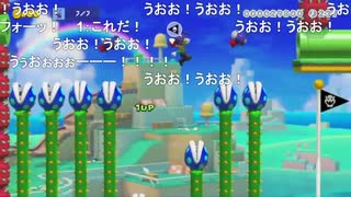 aisssyさんの スーパーマリオメーカー 2【実況プレイ】その47