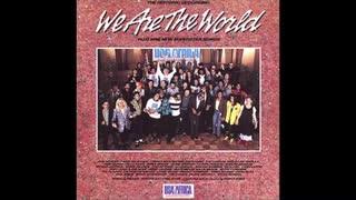 1985年03月28日 洋楽 「ウィ・アー・ザ・ワールド(We Are The World)」(USAフォー・アフリカ USA for Africa)