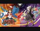 【ポケモンUSM】強者に打ち克つ最強実況者全力決定戦【vs明日葉】