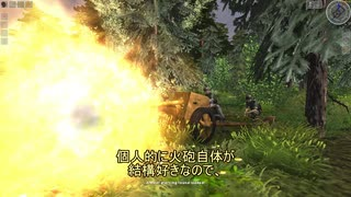 【Steel Fury】字幕プレイ part24【ポルシェティーガー】【PaK40】