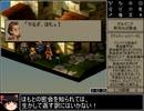 PS版FFタクティクスRTA_5時間36分7秒_Part8/10